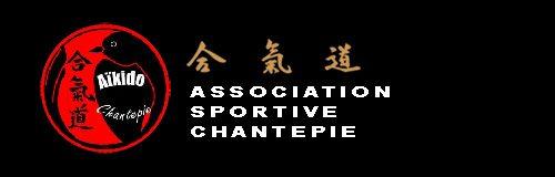 ASC Aikido